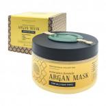 Маска для волос ультрапитательная Huilargan 250мл