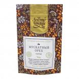 Мускатный орех целый (nutmeg) Золото Индии 30г