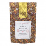 Молотый имбирь (ginger powder) Золото Индии 100г