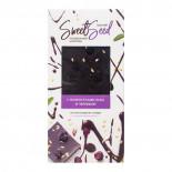 Горький шоколад на виноградном сахаре с белым льном и черникой (bitter chocolate) Sweet Seed | Свит Сид 85г
