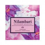 Веганский шоколад горький с малиной и спирулиной (vegan chocolate) Nilambari | Ниламбари 65г