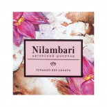 Веганский шоколад горький без сахара (vegan chocolate) Nilambari | Ниламбари 65г