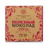 Горький шоколад на меду с ягодами годжи (bitter chocolate) Добро 90г