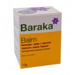 Балм (Balm) крем-бальзам с маслом черного тмина Baraka   Барака 10г
