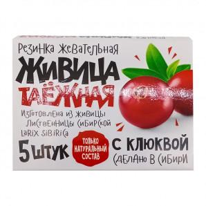Живица таёжная с клюквой (жвачка из смолы) Алтайский нектар 5шт