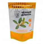 Зеленый чай с османтусом (green tea) Black Dragon | Блэк Драгон 100г