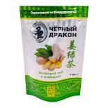 Зеленый чай с имбирем (green tea) Black Dragon | Блэк Драгон 100г