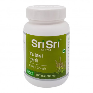 Туласи (Tulasi) против кашля Sri Sri Aurveda   Шри Шри Аюрведа 60 таб.