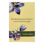 Аюрведическое мыло с маслом Кумкумади (ayurvedic soap) Veda Vedica | Веда Ведика 125г