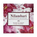 Веганский шоколад белый на кешью Ягода-малина (vegan chocolate) Nilambari | Ниламбари 65г