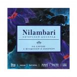 Веганский шоколад на кэробе с фундуком и изюмом (vegan chocolate) Nilambari | Ниламбари 65г