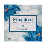 Шоколад белый на кешью с ванилью Nilambari 65г