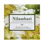 Веганский шоколад белый на кешью с чаем матча и мятой (vegan chocolate) Nilambari | Ниламбари 65г