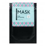 Альгинатная маска для лица Активизирующая (alginate mask) Huilargan   Уиларган 20г