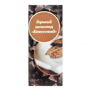 Горький шоколад Кокосовый (bitter chocolate) Vegan Food | Веган Фуд 50г