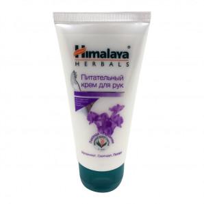 Питательный крем для рук (hand cream) Himalaya | Хималая 50мл