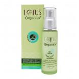 Питательный лосьон для лица с SPF защитой 20 Дивайн (face lotion) Lotus organics +   Лотус органикс+