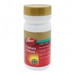 Трифала (Triphala) от шлаков и токсинов Dabur   Дабур 60таб