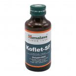 Кофлет (Koflet-SF) сироп от кашля Himalaya | Хималая 100мл