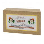 Мыло ручной работы Кокос (handmade soap) Synaa | Синая 100г