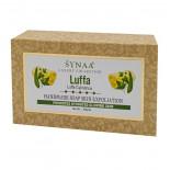 Мыло ручной работы Люффа (handmade soap) Synaa | Синая 100г