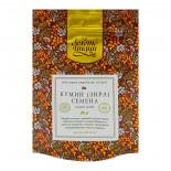 Кумин (зира) семена (cumin whole) Bliss Style | Блисс Стайл 100г
