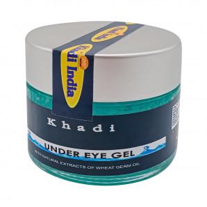 Гель для кожи вокруг глаз (eye gel) Khadi | Кади 50г