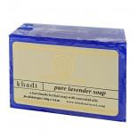 Натуральное мыло с лавандой Khadi | Кади 125г