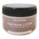 Маска для глубокого восстановления поврежденных волос Amsarveda 200мл