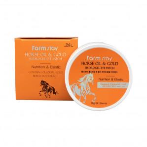 Гидрогелевые патчи для глаз с конским жиром и золотом (Horse oil & gold hydrogel eye patch) Farm Stay | Фарм Стэй 60шт