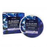 Тканевые патчи для кожи вокруг глаз (B-Glucan deep firming eye) Petitfee | Петитфи 60 шт