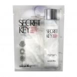 Увлажняющая тканевая маска с экстрактом галактомисес | Starting Treatment Essential Mask Pack Secret Key 30г