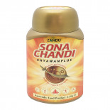 Чаванпраш Сона Чанди (chyawanprash Sona Chandi) с золотом Zandu | Занду 450г