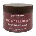 Антицеллюлитная маска-обертывание для тела Amsarveda | Амсарведа 600г