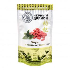 Чай Улун с Ягодами годжи Black Dragon | Блэк Драгон 100г