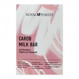 Кэроб клубника, урбеч из кешью (carob) Royal Forest| Роял Форест 50г