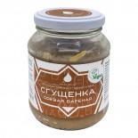 Сгущенное соевое молоко вареное Volko Molko 250г