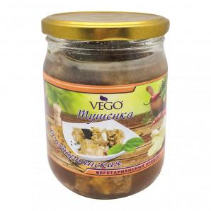 Тушенка вегетарианская с имбирем VEGO 500г