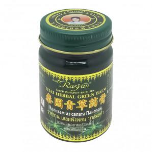 Бальзам Райсан Салет Панг Пон (Зеленый) Twin Lotus 50г