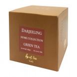 Зеленый чай Дарджилинг (green tea darjeeling) домашняя коллекция Bharat Bazaar | Бхарат Базар 100г
