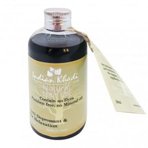 """Комплексное масло для волос """"18 трав"""" Indian Khadi 200мл"""