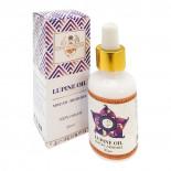 Масло люпина косметическое 100% натуральное Shams Natural Oils 30мл