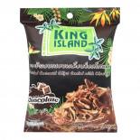 Чипсы кокосовые с шоколадом King Island 40г