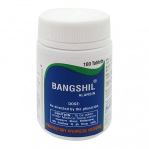 Бангшил (Bangshil) средство для мужского здоровья 100 таб.