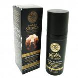 Крем для лица от морщин супер интенсивный Медвежья сила Natura Siberica 50мл