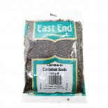 Green Cardamom Seeds East End Кардамон семена 100г