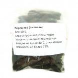 Перец Ява (Пиппали) 50г