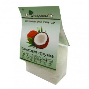 Кокосовая стружка   Coconut flakes «Здороведа» 150г