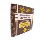 Шоколад на меду с Миндалем горький 72%, 100% натуральный 90г