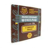 Шоколад на меду с орехом Пекан 100% натуральный 90г